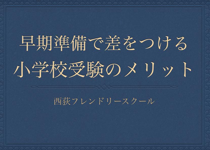 スクリーンショット 2014-06-27 9.53.08