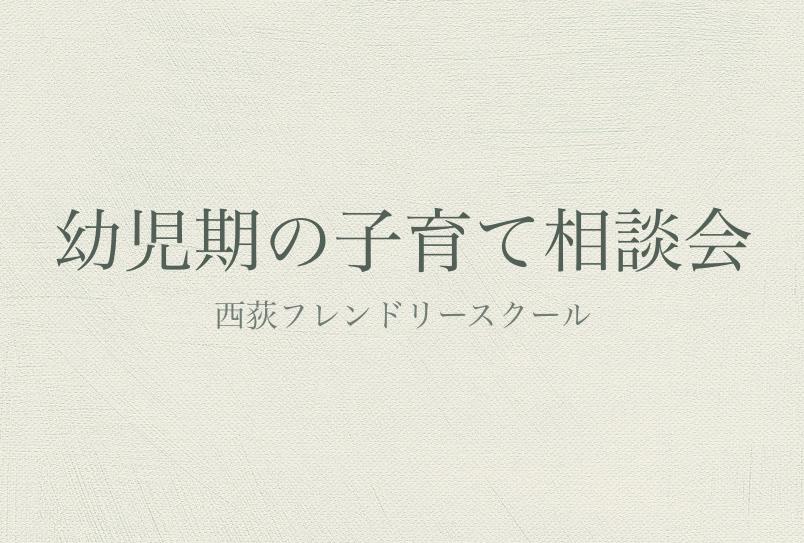スクリーンショット 2014-06-27 9.57.38