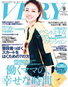 月刊VERY 2013年9月号