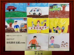 西荻フレンドリースクール,幼児教室,絵画,クレヨン