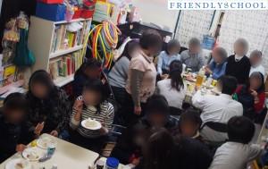 西荻フレンドリースクール 合格祝賀会 幼児教室 2017 東京都