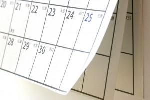 カレンダー素材