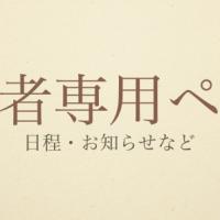 スクリーンショット 2014-10-07 18.51.01