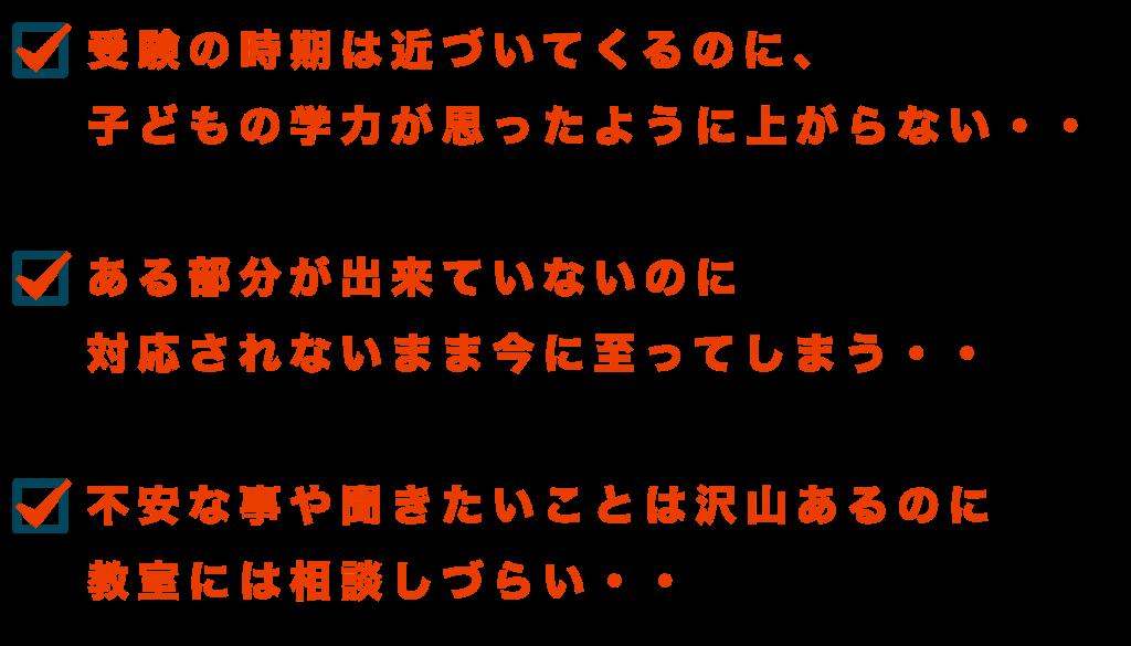 埼玉クラス講座文章4